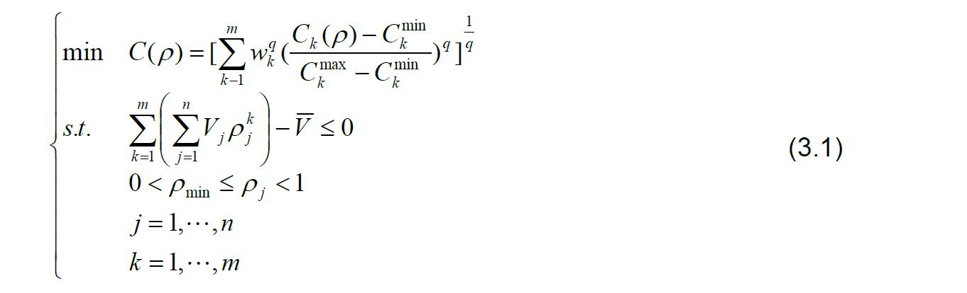 什么是拓扑电路